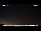 Звездопад Аквариды можно будет увидеть сегодня ночью на Кубани