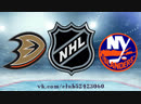 Anaheim Ducks vs New York Islanders 20 01 2019 NHL Regular Season 2018 2019