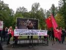 КПРФ Ленинград - Live