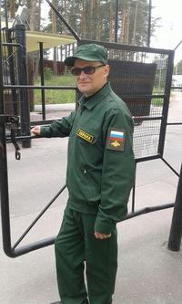 Игорь Царёв