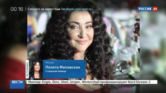 Новости на Россия 24 • Актера Кирилла Сафонова не пустили на Украину