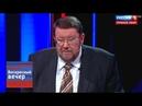 Сатановский шокировал студию Впереди гонка вооружений Воскресный вечер с Соловьевым от 21 10 18