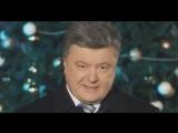 #Порошенко Петро Олексійович поздравил Владимира Владимировича Путина и всех Россиян с открытием Крымского моста