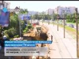 Как идет ремонт теплосетей на улице Бабушкина в Улан-Удэ (14 августа)