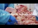 №2 К чему приводит постоянное потребление мяса \ Отказ от потребления OBEY ▲