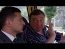 Отрывок из 2 сезона Слуга Народа - Таксист стал мэром