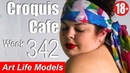 Croquis Cafe Figure Drawing Resource No. 342