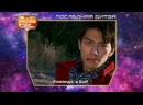 Dragonfox Super Sentai Strongest Battle 04 RUSUB