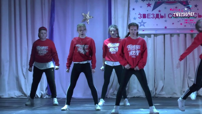 Freaky Action Dance Crew FADC г Горки юниоры