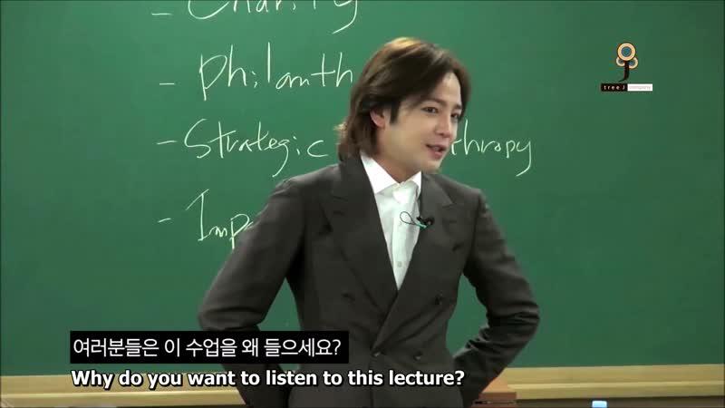 [2015.12.13] Naver Starcast_ Professor Jang [Eng Sub]