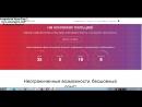 Firefly Coin - Получаем токены FFC на 10$ БЕСПЛАТНО