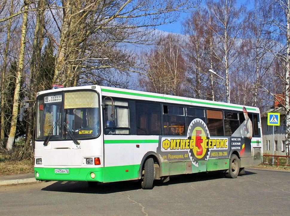 Автобус №111. Конечная. п.Судоверфь
