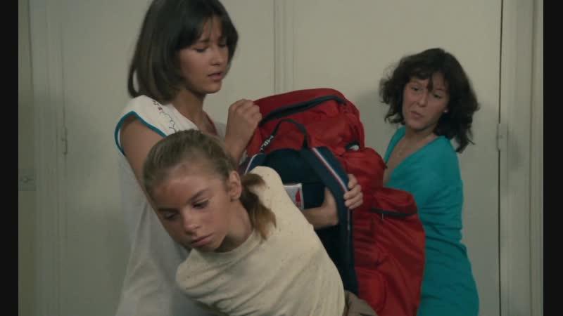 «Бум 2» (фр. La Boum 2) - комедия с Софи Марсо для всей семьи, на elegants.com.ua интернет телевидения «Elegant» Сумы (Украина)