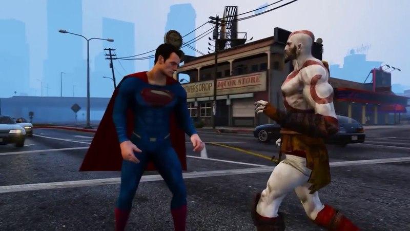 Драка! Кратос против Супермена