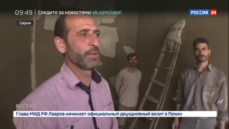 Россия 24 Восточная Гута и Дума оживают в сирийские города возвращается мирная жизнь Россия 24