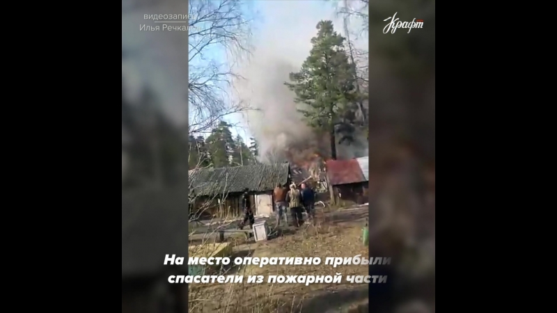 В УКСе горят сараи