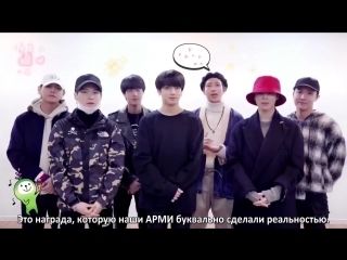 [RUS SUB][12.03.18] BTS - Best Boy Band @ iHeart Awards 2018