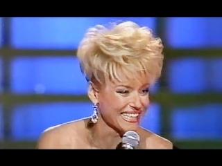 Женщина всегда права - Ирина Понаровская (Песня 96) 1996 год (В. Началов - А. Владимирова)