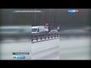 Вести Москва На Киевском шоссе столкнулись 15 автомобилей и два автобуса