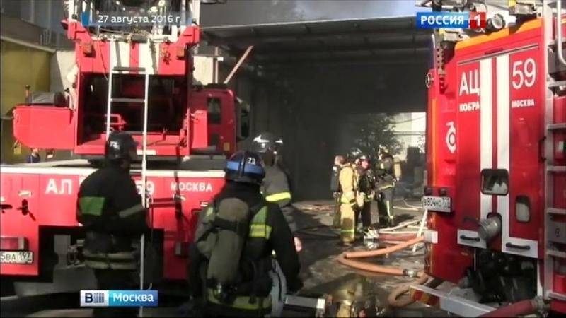 Вести-Москва • Гибель 17 человек: начальники московской типографии объявлены в розыск