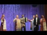 Народный ансамбль русской песни Рябинушка - Разливного припевки, записанные в Шигонском районе Самарской области