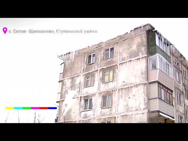 В одной из пятиэтажек Ситне-Щелканово затопило отремонтированный подъезд