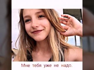 Дариночке 13🌸.mp4