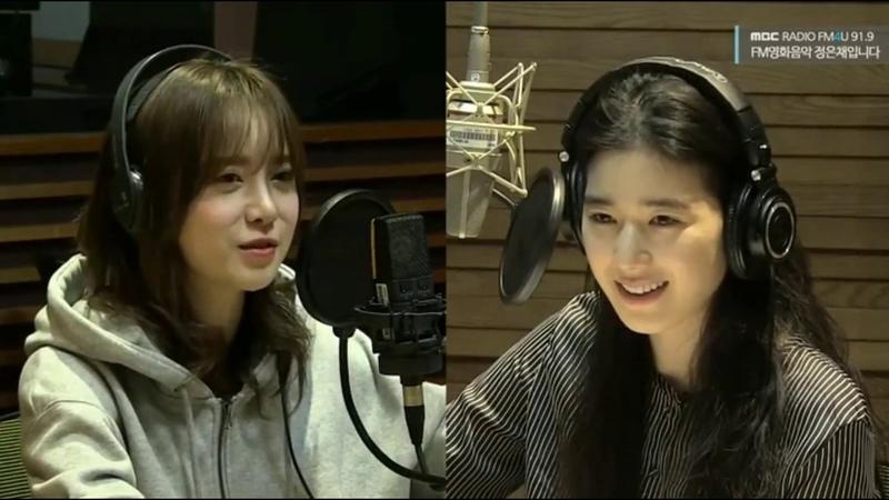 180528 MBC廣播節目《FM電影音樂 鄭恩彩》具惠善cut