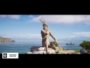 Assassins Creed Одиссея- Трейлер игрового процесса - Мировая премьера на E3 2018 / Вышла 5 октября.