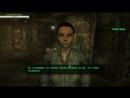 Fallout 3. 15.1 Коротко - чинимся и затариваемся в Мегатонне у Мойры