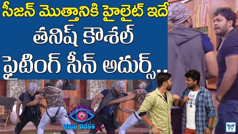 What.. Enti. | Tanish Vs Kaushal Fight | Telugu Bigg Boss 2 Episode 101 Highlights | Nani BiggBoss