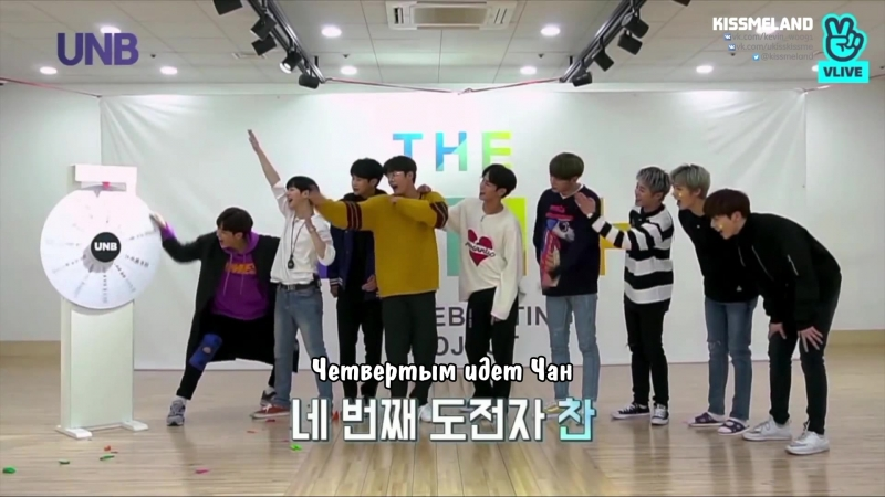 UNB THANKS TO FANMEETING part Game Time (рус саб)