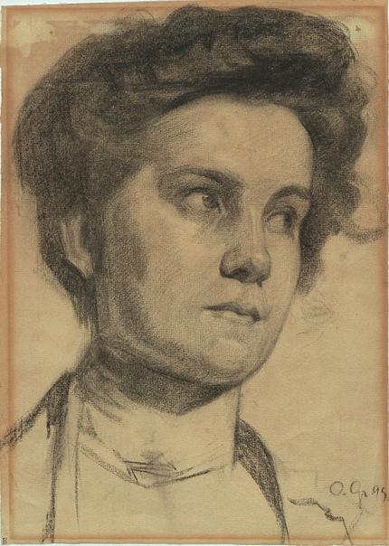 Эрнст Отто Грейнер (нем. Ernst Otto Greiner; 16 декабря 1869 -1916)  немецкий художник и график.