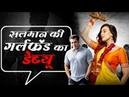 Salman Khan Ki Girlfriend Iulia Vantur Ban Gayi Hai Krishna Bhakt