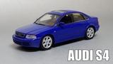 Audi S4  DNA Collectibles  Масштабная модель автомобиля 143