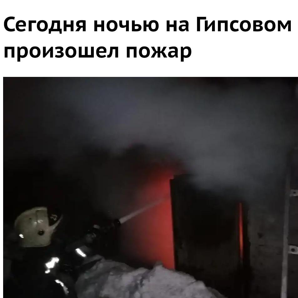 3 марта в половине шестого утра на пульт диспетчера Единой службы спасения-112 поступило сообщение о пожаре в неэксплуатируемом строении в Новомосковске на ул