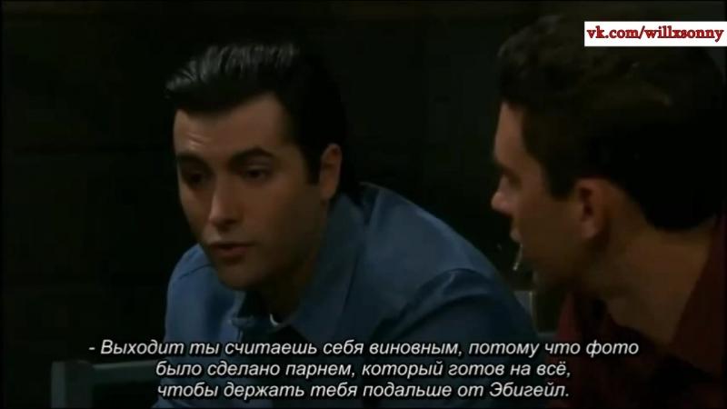 Пол и Сонни [до Уилла] 2017 - 2 серия (русские субтитры)