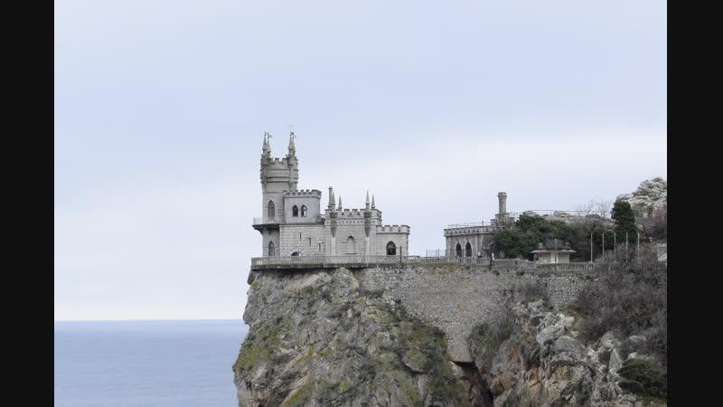 Ласточкино гнездо. Путь к декоративному замку. Гаспра, Ялта, Крым