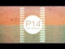 13.07 - P14 Reunion / Хулиган