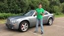 2006 Chrysler 300C HEMI 5.7л - Обзор после 225 000км