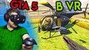 GTA 5 в VR HTC Vive 4 | Полеты