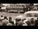 Спасение пассажиров самолета в Ленинграде
