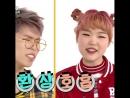 AKMU re bye weekly idol