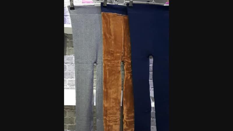 .. 🔥НОВИНКА🔥 👆Оооочень теплые лосинки 🔥В 2х расцветках 👆Верхняя ткань-трикотаж вязка, утеплитель-плюш 🔥Размеры от 98 до 160см 👆В