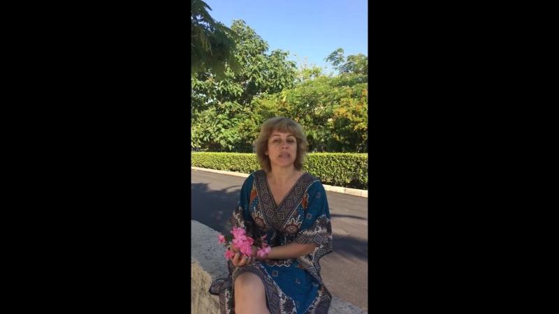 Приглашение Елены Шахматовой на МК «Гармонизация женского здоровья с помощью энергоинформационных препаратов. Гомеопатия и биоре