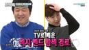 MONSTA X (몬스타엑스) - 주간아이돌 Weekly Idol 348 (part 6) - Baby Shark Challenge 😂