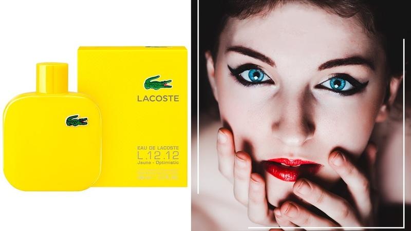 Lacoste Eau De Lacoste L.12.12 Jaune / Лакост Желтый - обзоры и отзывы о духах
