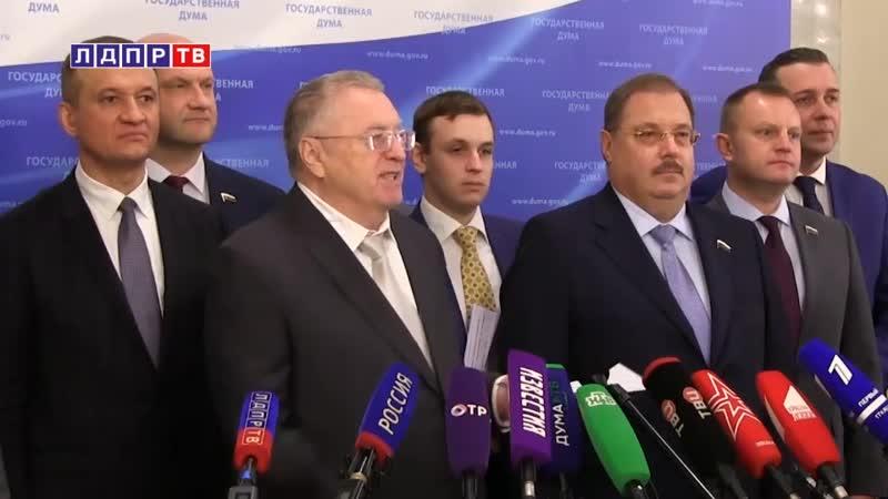 Владимир Жириновский прокомментировал итоги повторных выборов губернатора в Приморье