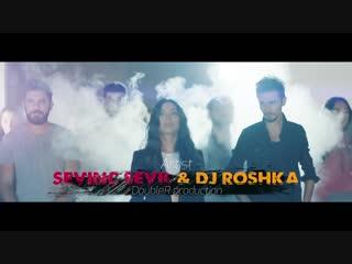 Sevil Sevinc & Dj Roshka - Azeri Mashup 2 (Азербайджан 2018)