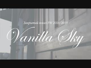 Vanilla Sky Закрытый показ FW2018/19